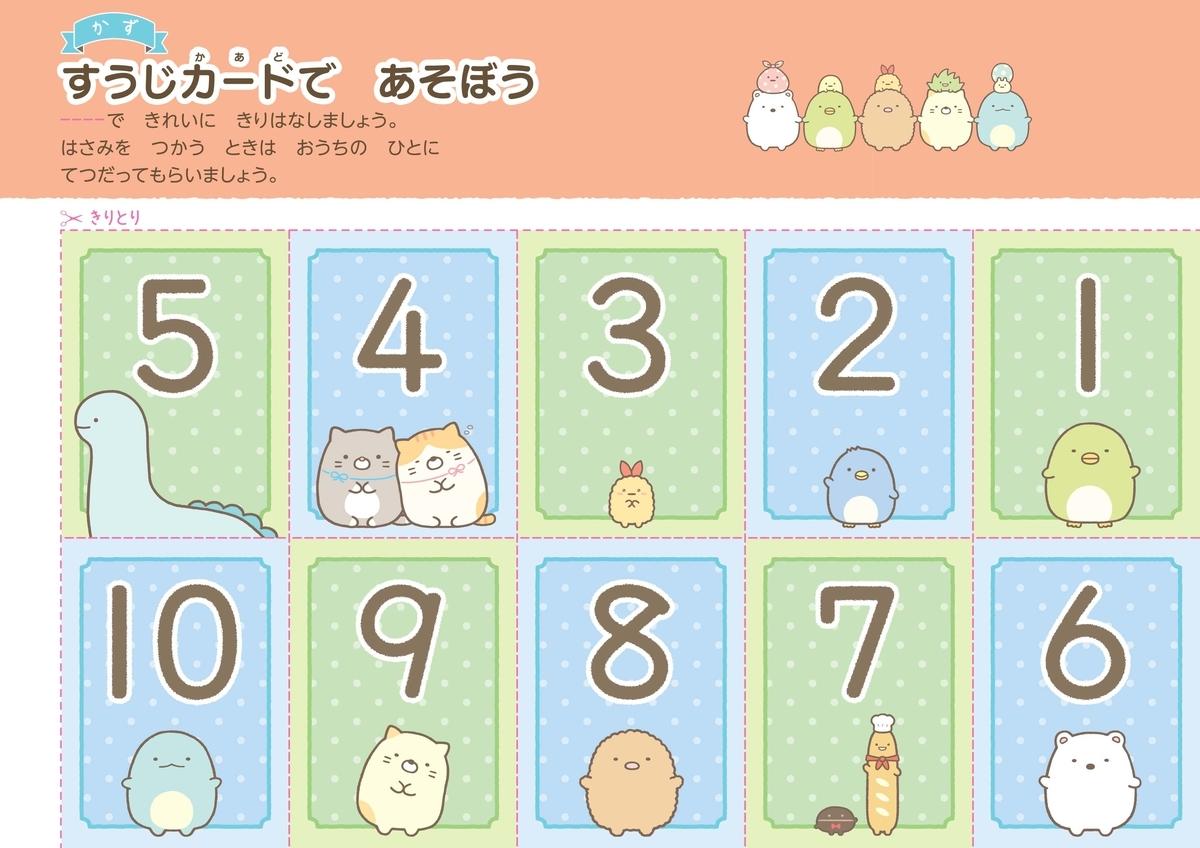 f:id:mojiru:20200117084016j:plain