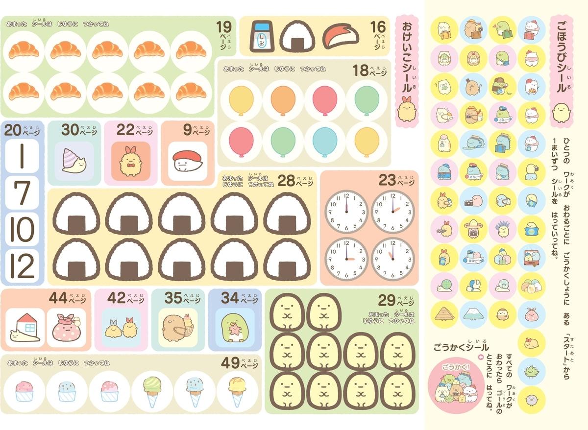 f:id:mojiru:20200117084021j:plain