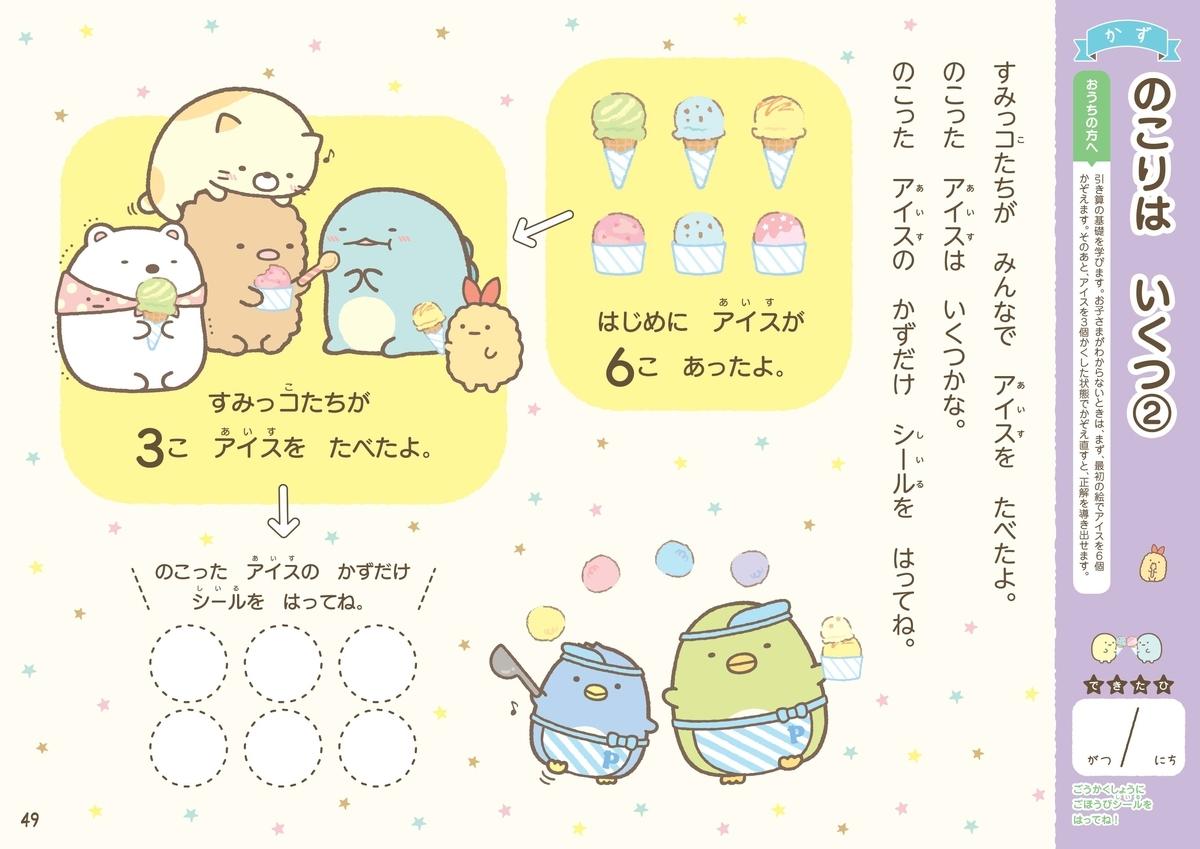 f:id:mojiru:20200117084034j:plain