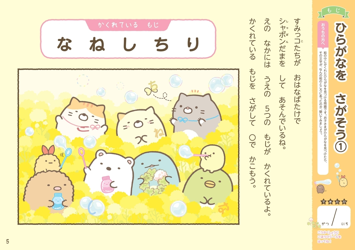 f:id:mojiru:20200117084049j:plain
