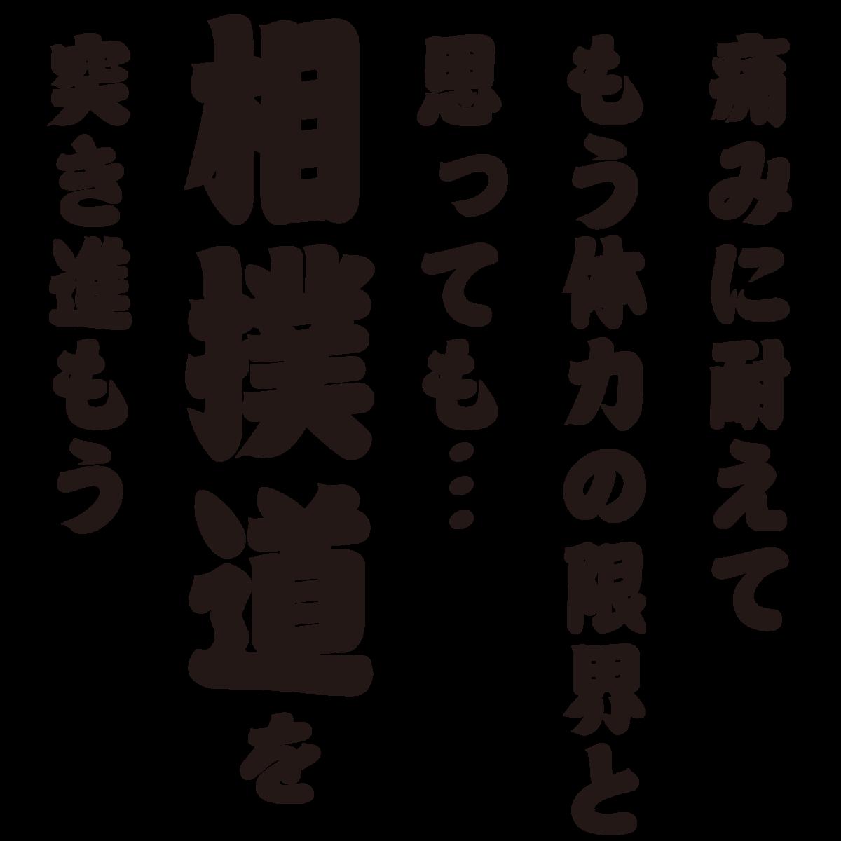 f:id:mojiru:20200117151857p:plain