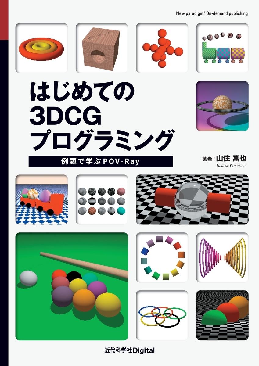 f:id:mojiru:20200121081246j:plain
