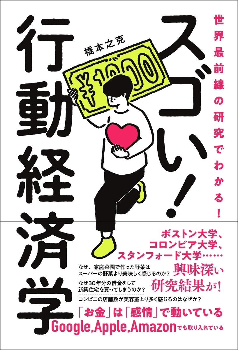 f:id:mojiru:20200121083142j:plain