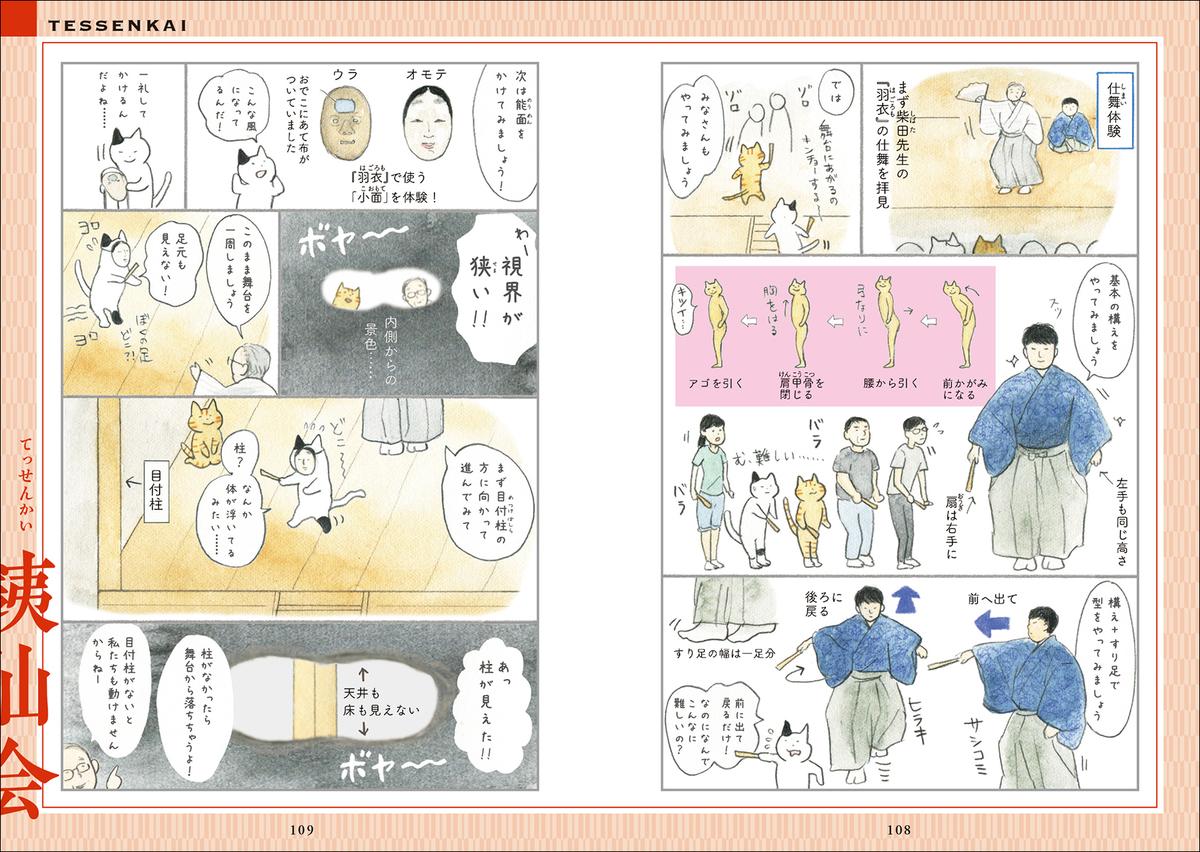 f:id:mojiru:20200121084338j:plain