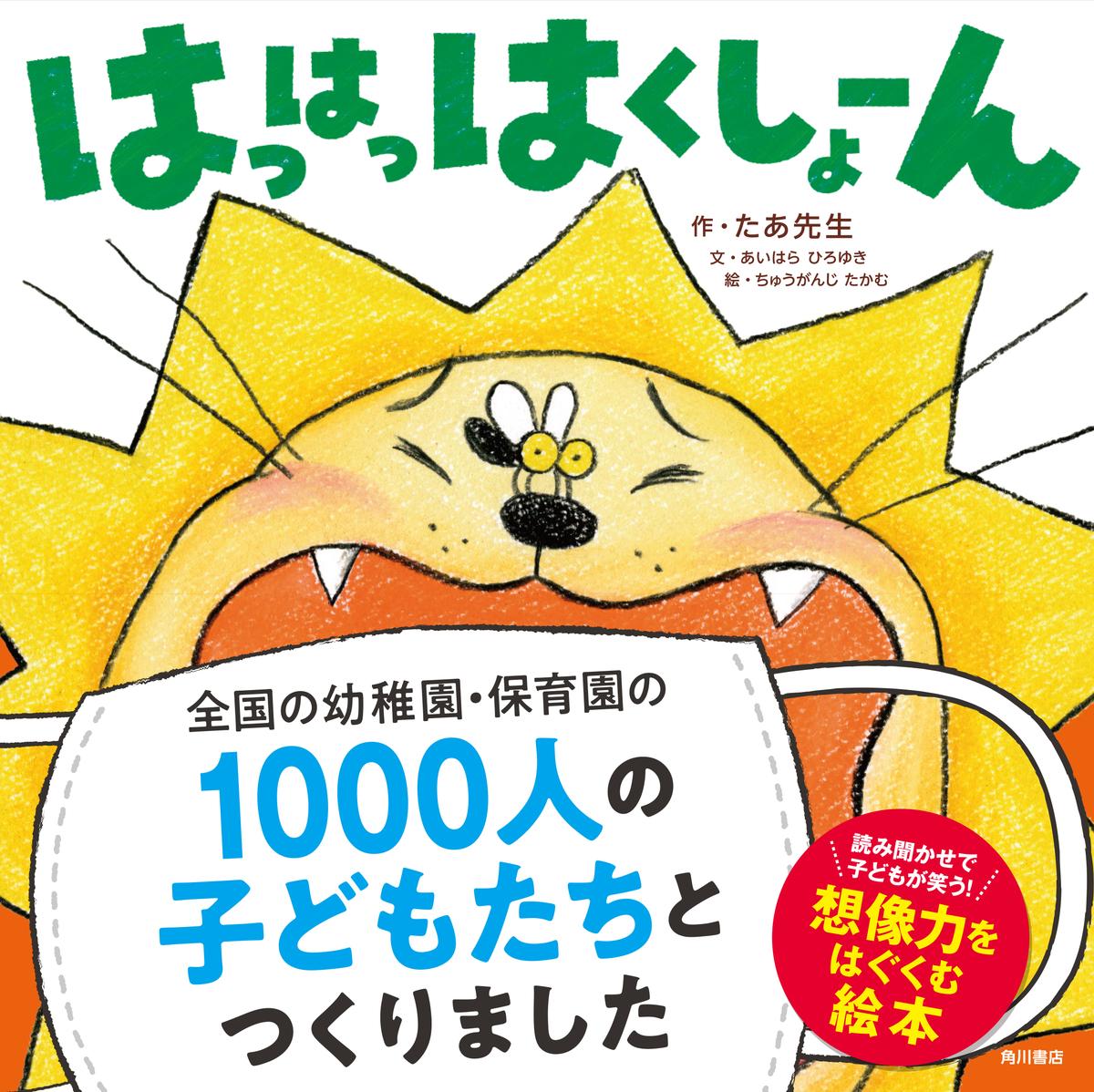f:id:mojiru:20200121085351j:plain