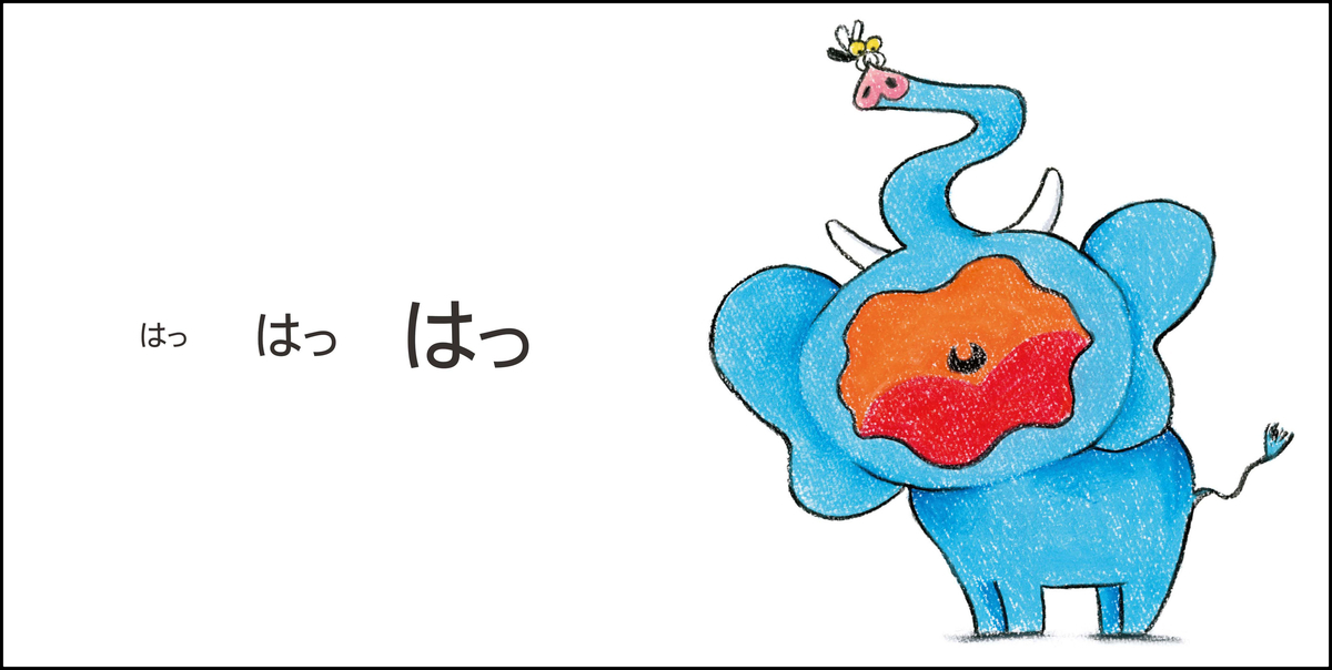 f:id:mojiru:20200121090442j:plain