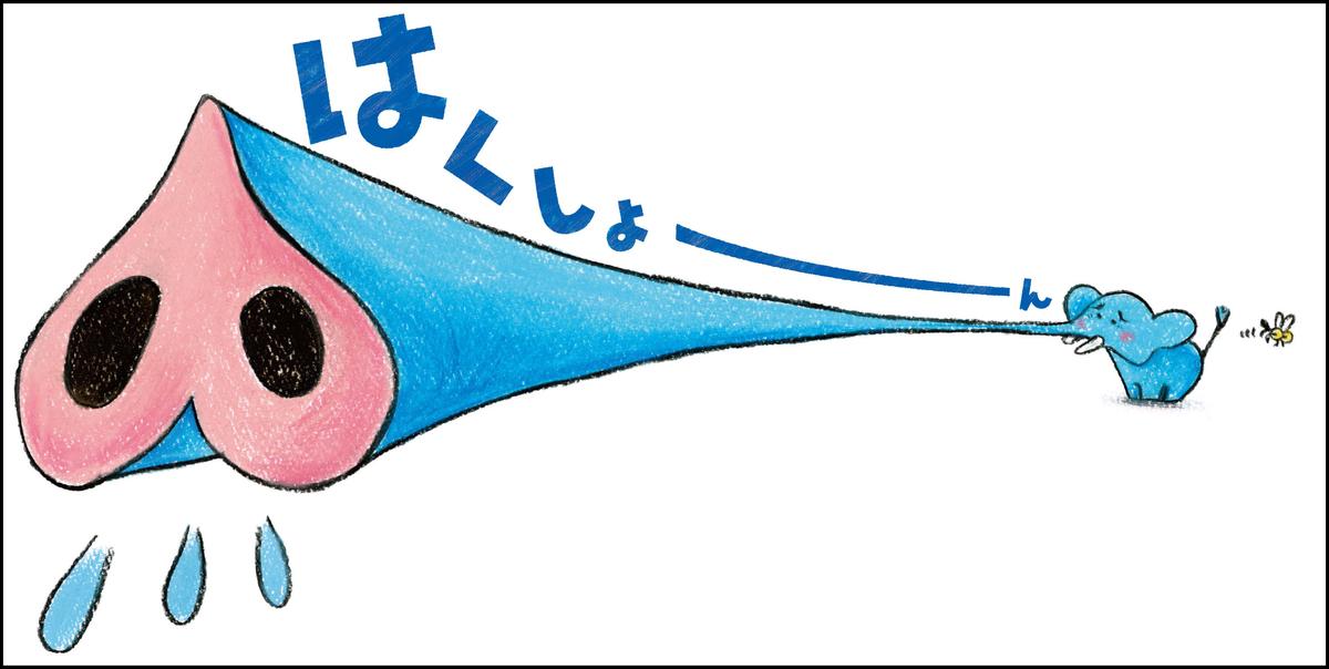 f:id:mojiru:20200121090459j:plain