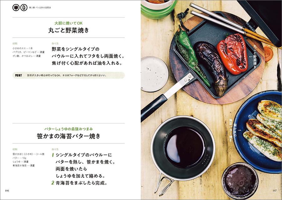 f:id:mojiru:20200122081518j:plain