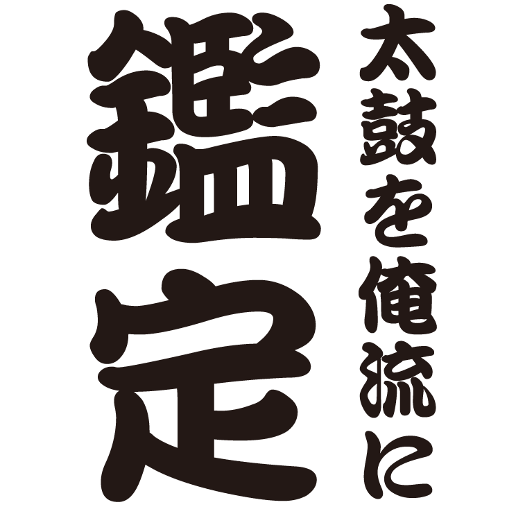 f:id:mojiru:20200122091700p:plain