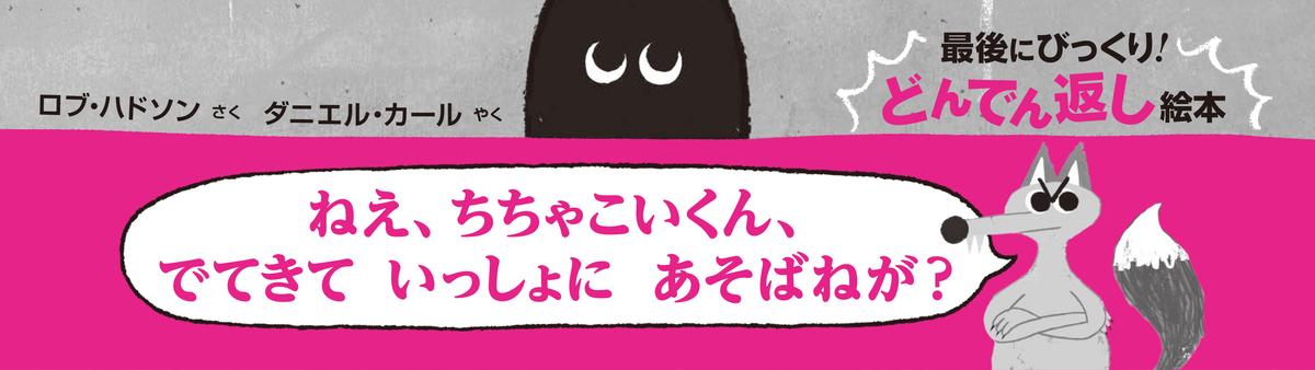f:id:mojiru:20200123083659j:plain