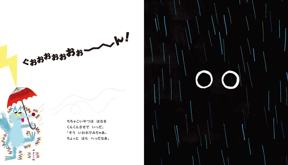 f:id:mojiru:20200123083718j:plain