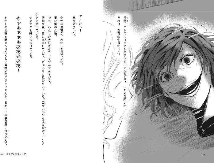 f:id:mojiru:20200123090452j:plain
