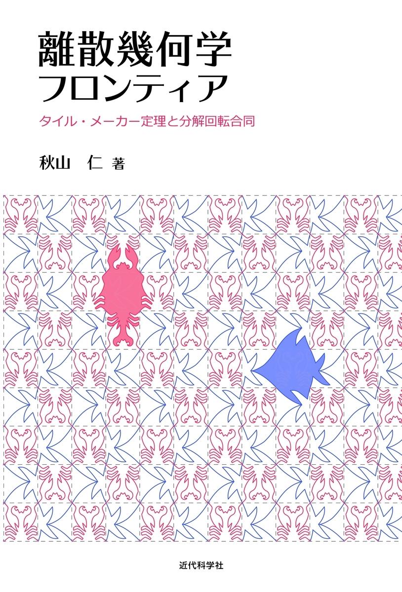 f:id:mojiru:20200128081356j:plain