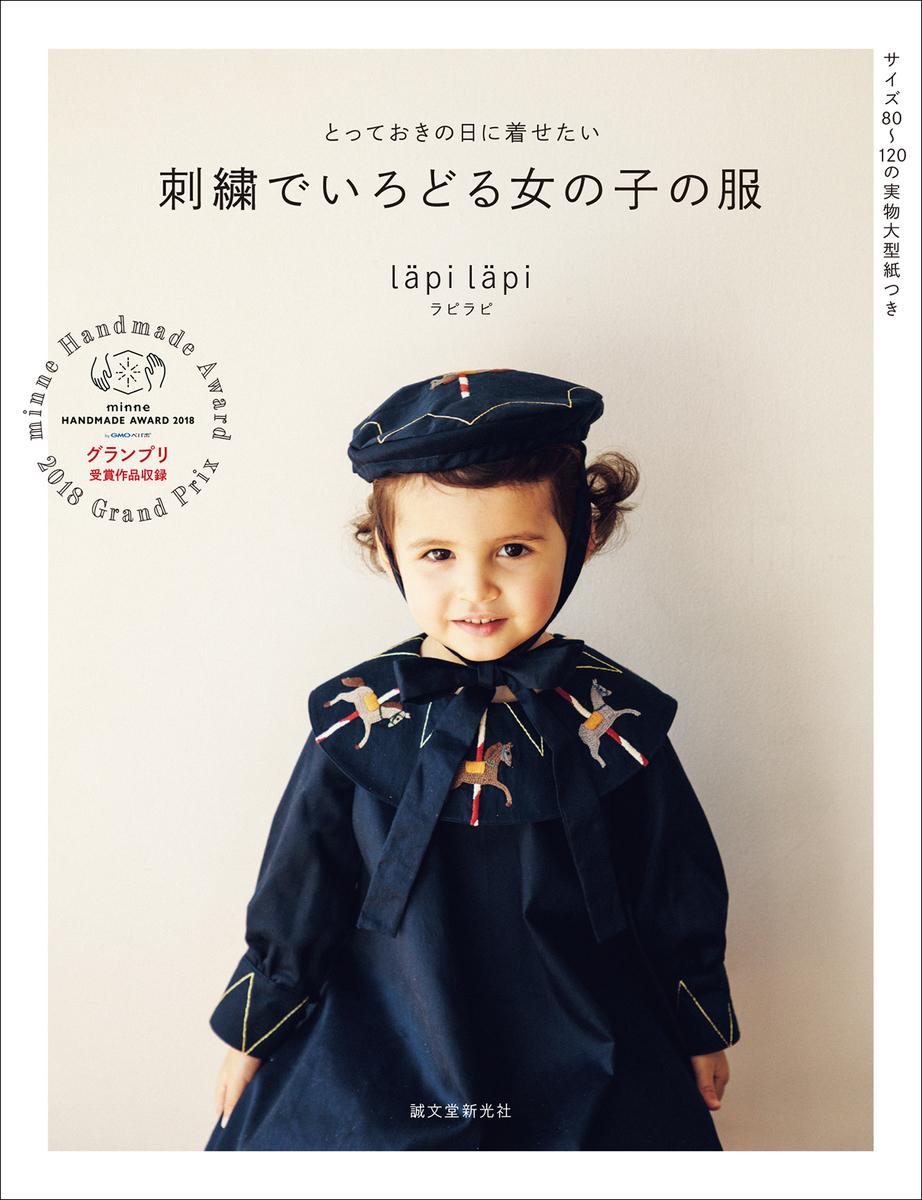 f:id:mojiru:20200128083501j:plain