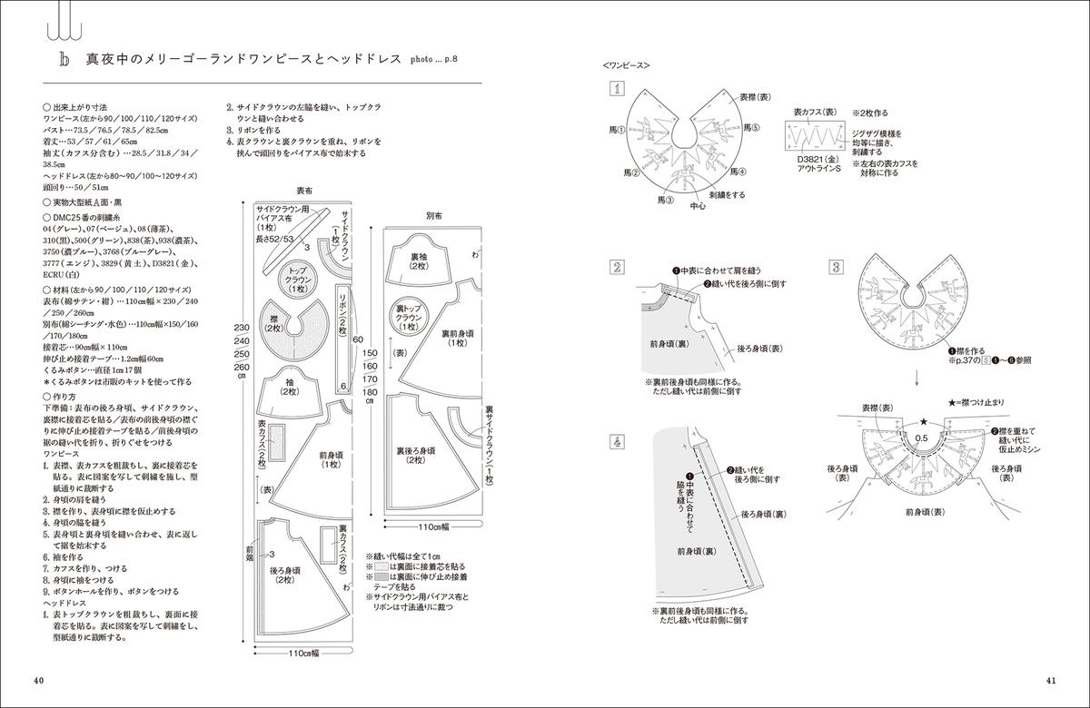 f:id:mojiru:20200128083702j:plain
