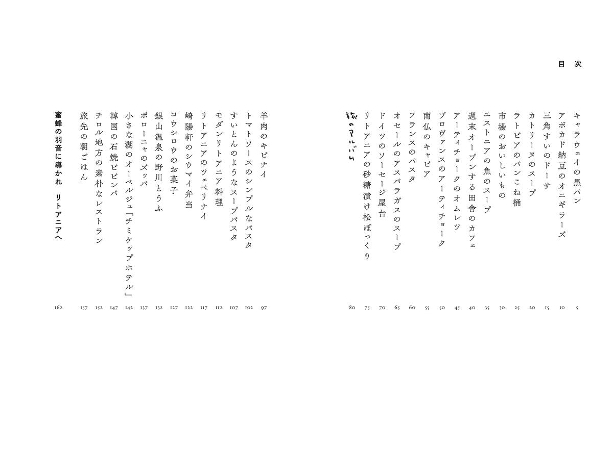f:id:mojiru:20200128142344j:plain