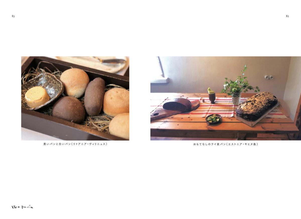 f:id:mojiru:20200128142948j:plain