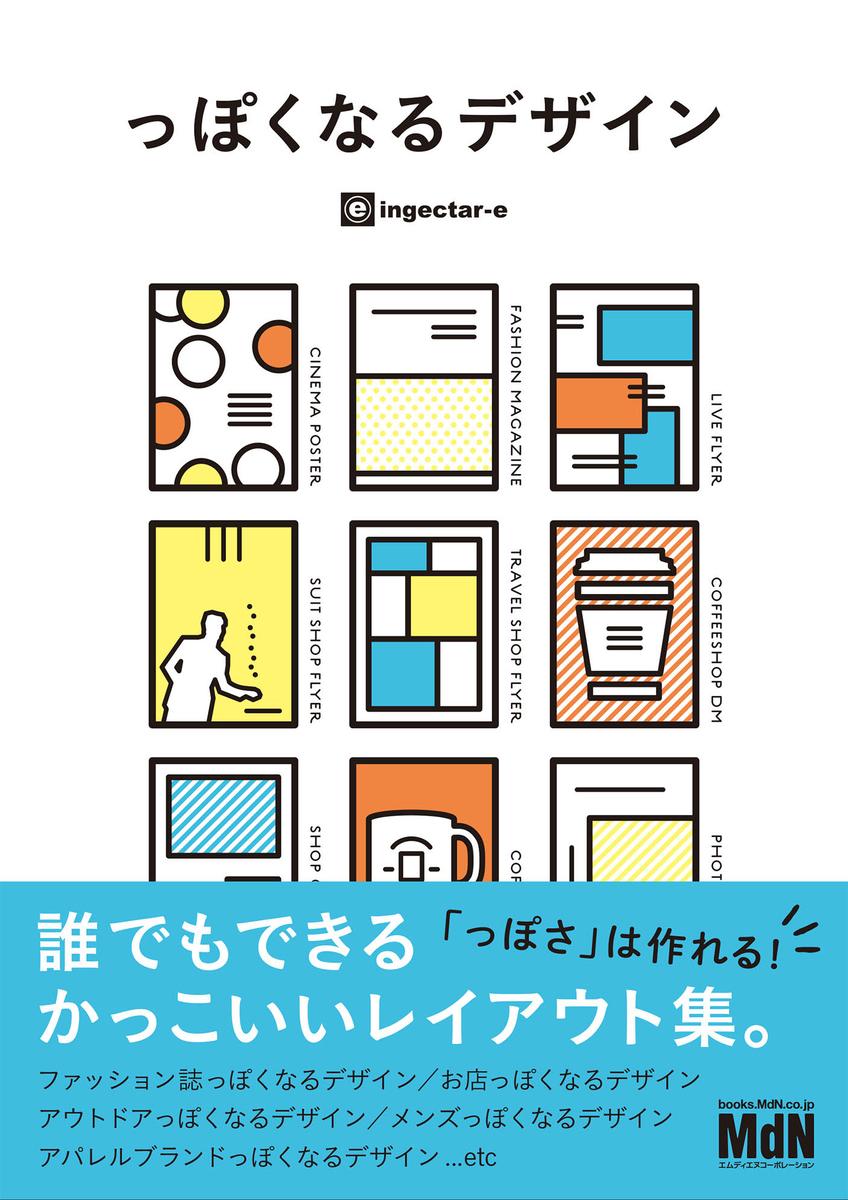 f:id:mojiru:20200128154823j:plain
