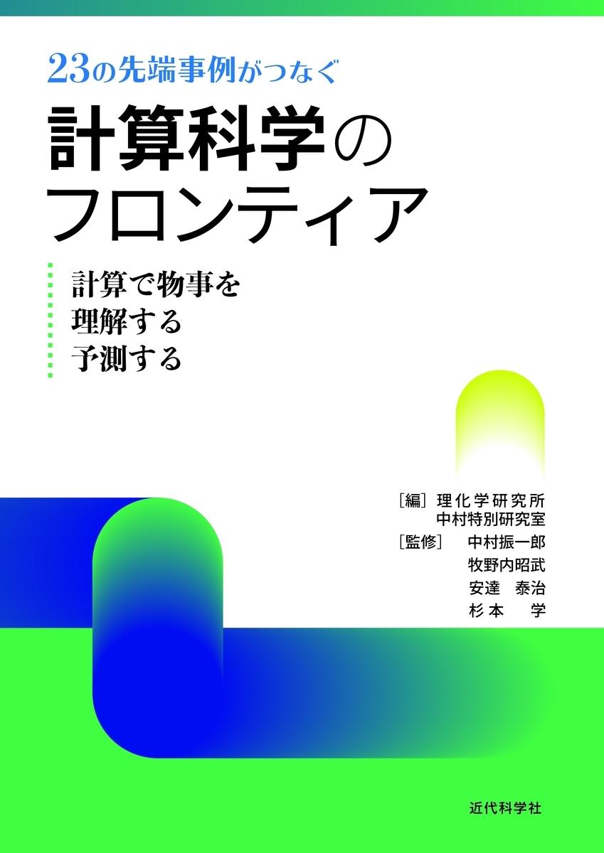 f:id:mojiru:20200129082615j:plain