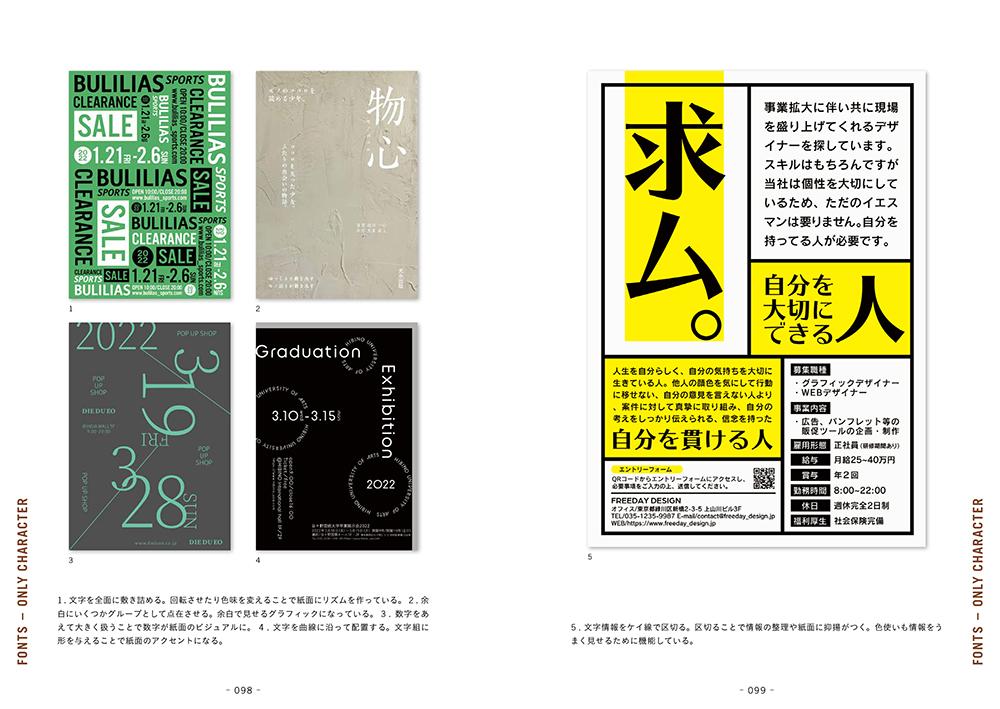 f:id:mojiru:20200129172958j:plain