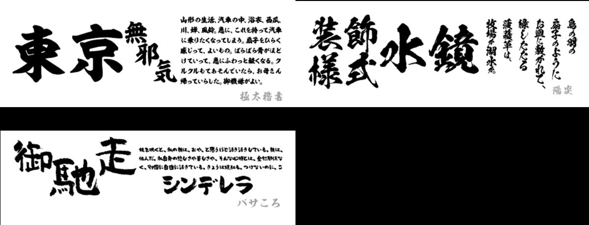 f:id:mojiru:20200130082150p:plain