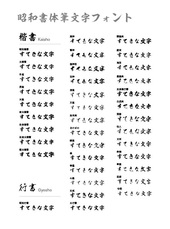 f:id:mojiru:20200130082215j:plain