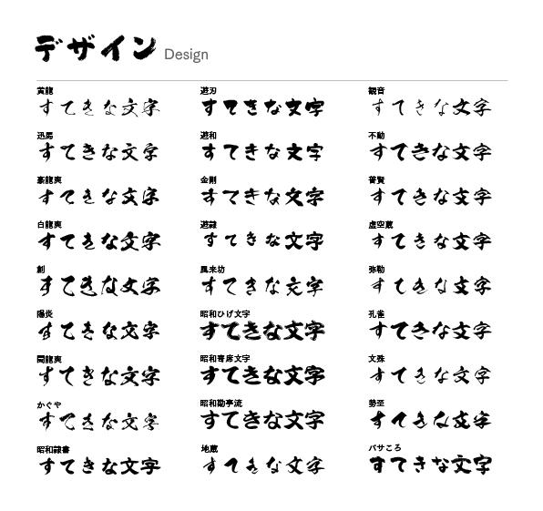 f:id:mojiru:20200130082218j:plain