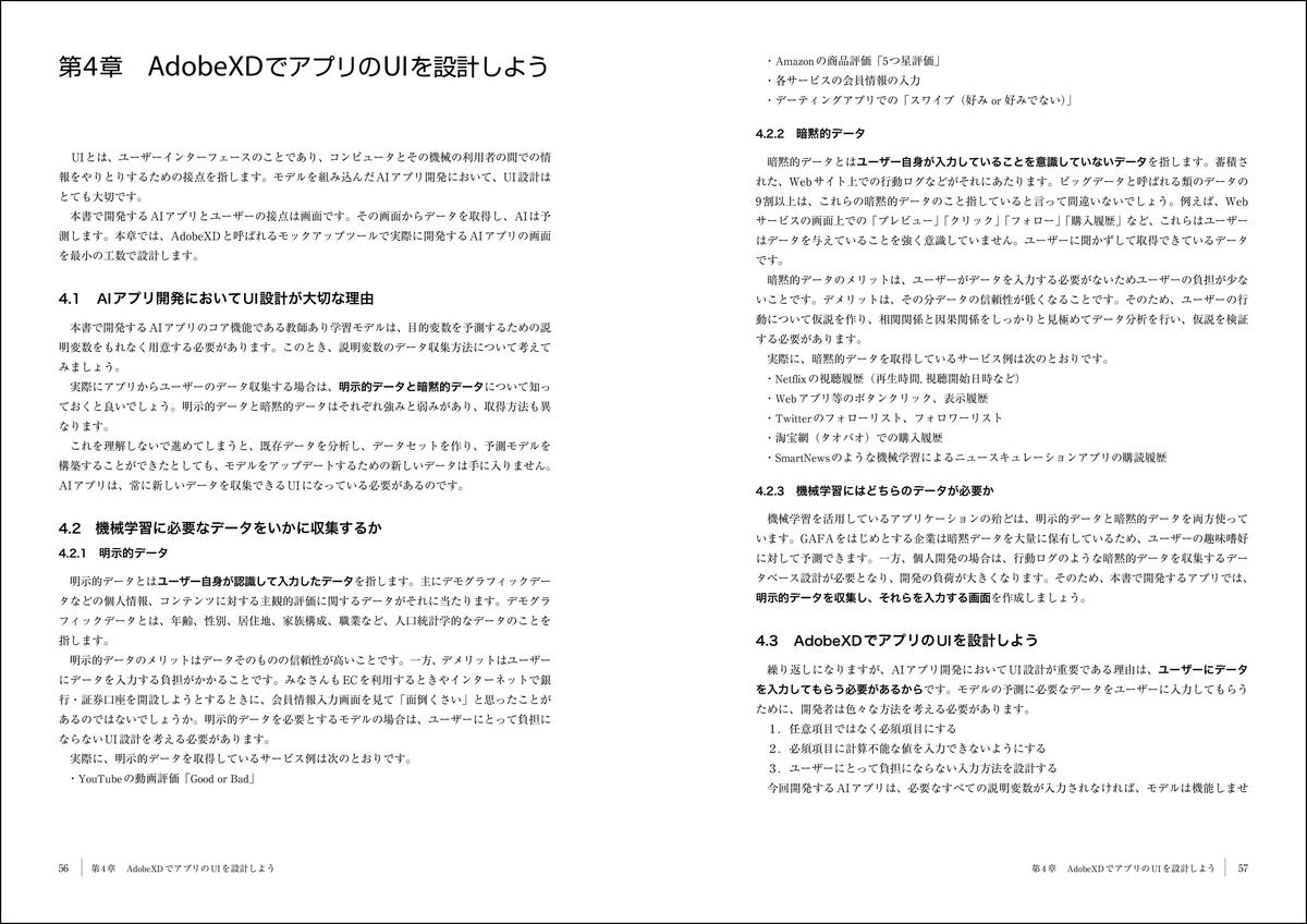 f:id:mojiru:20200130084923j:plain
