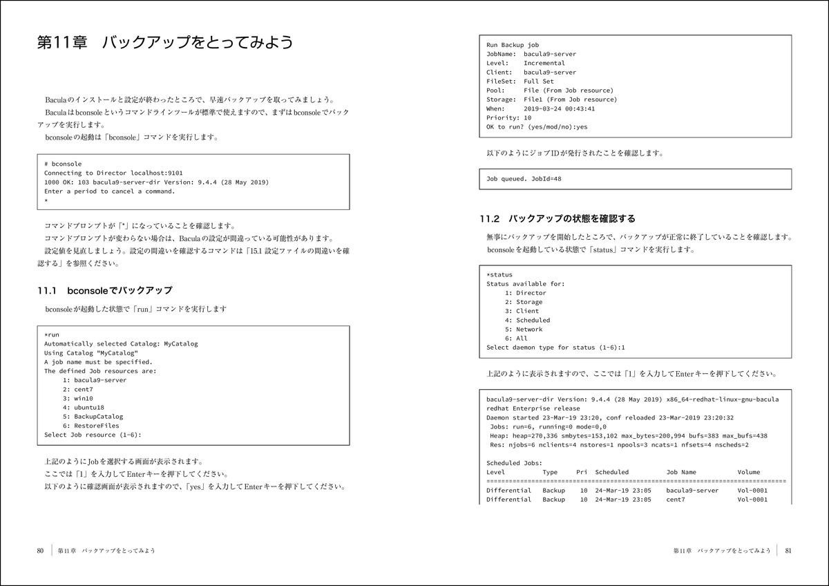 f:id:mojiru:20200131080828j:plain