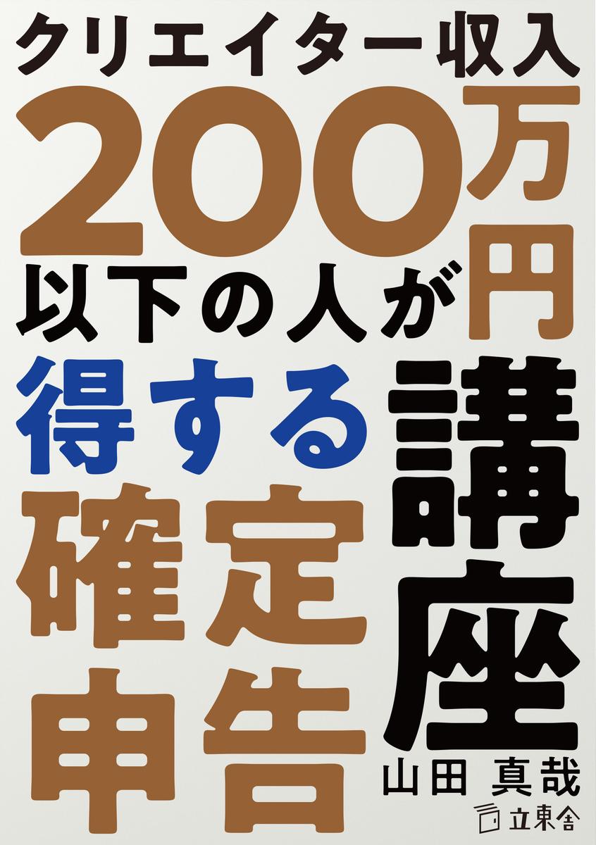 f:id:mojiru:20200203082202j:plain