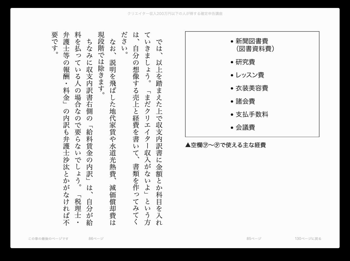 f:id:mojiru:20200203082413p:plain