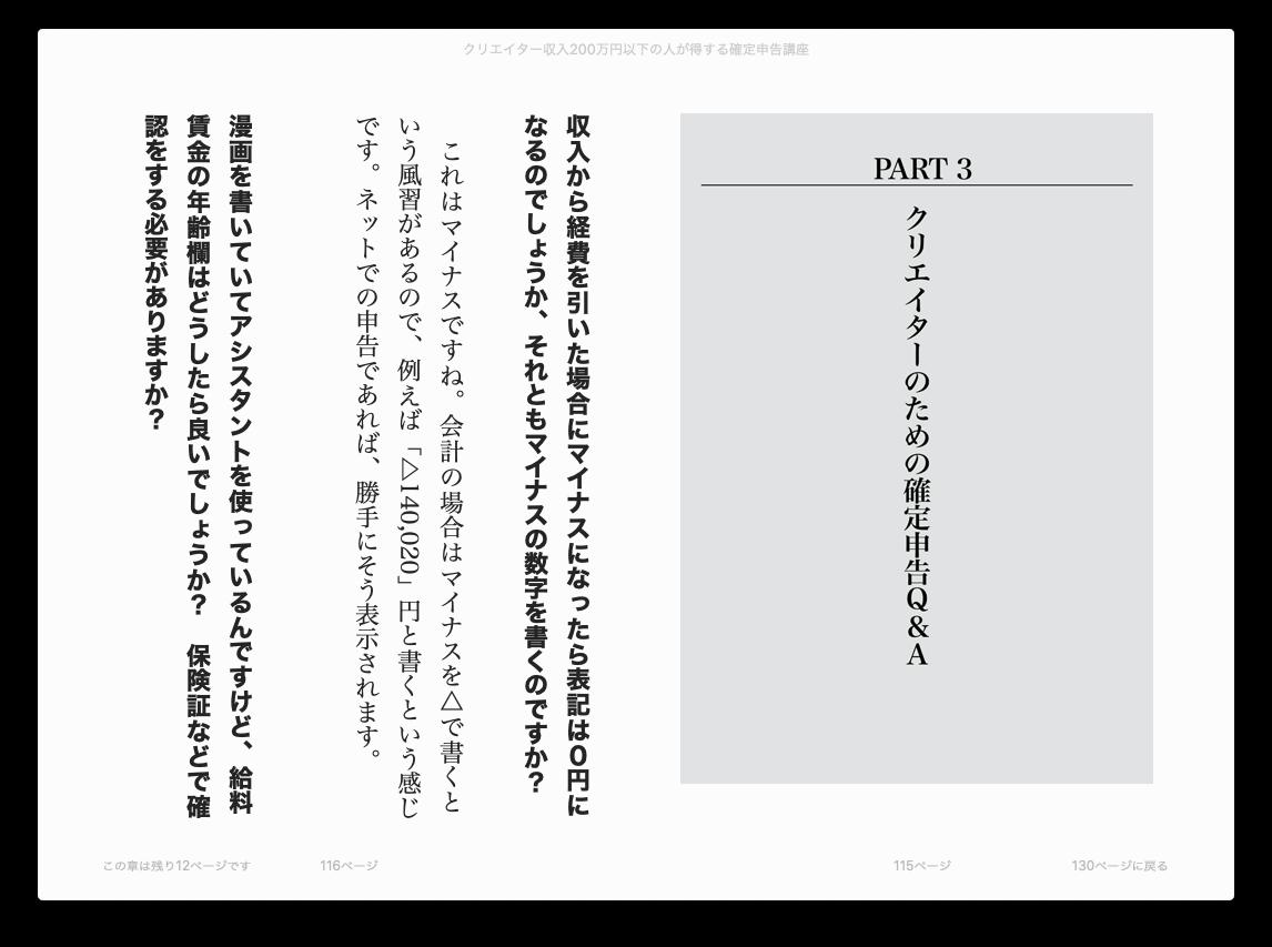 f:id:mojiru:20200203082417p:plain