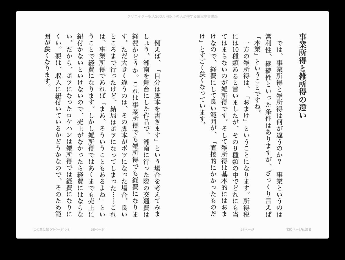 f:id:mojiru:20200203082428p:plain