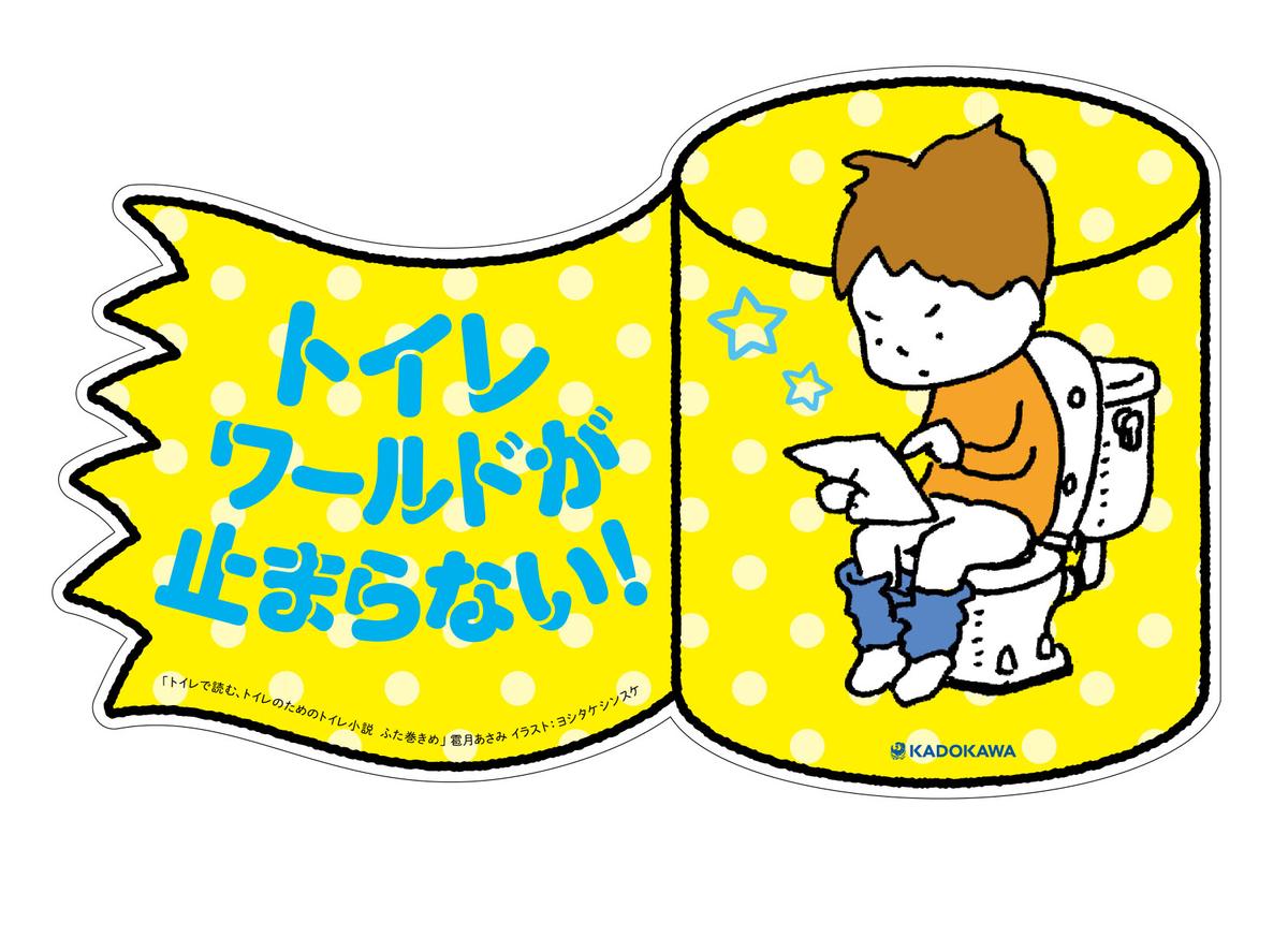f:id:mojiru:20200203084536j:plain