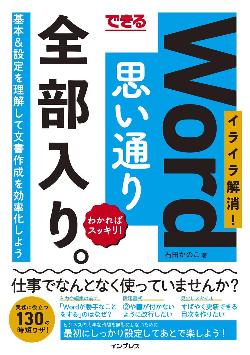 f:id:mojiru:20200203183214j:plain