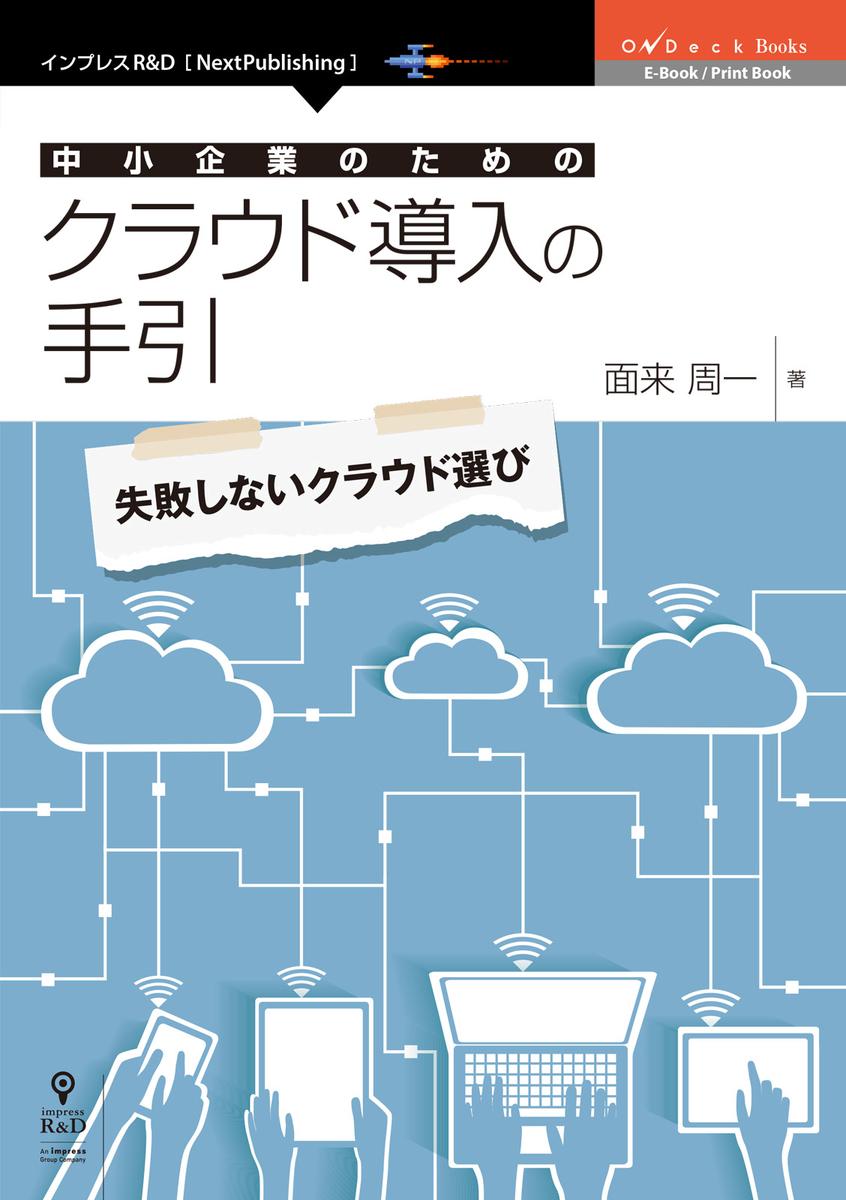f:id:mojiru:20200204084652j:plain