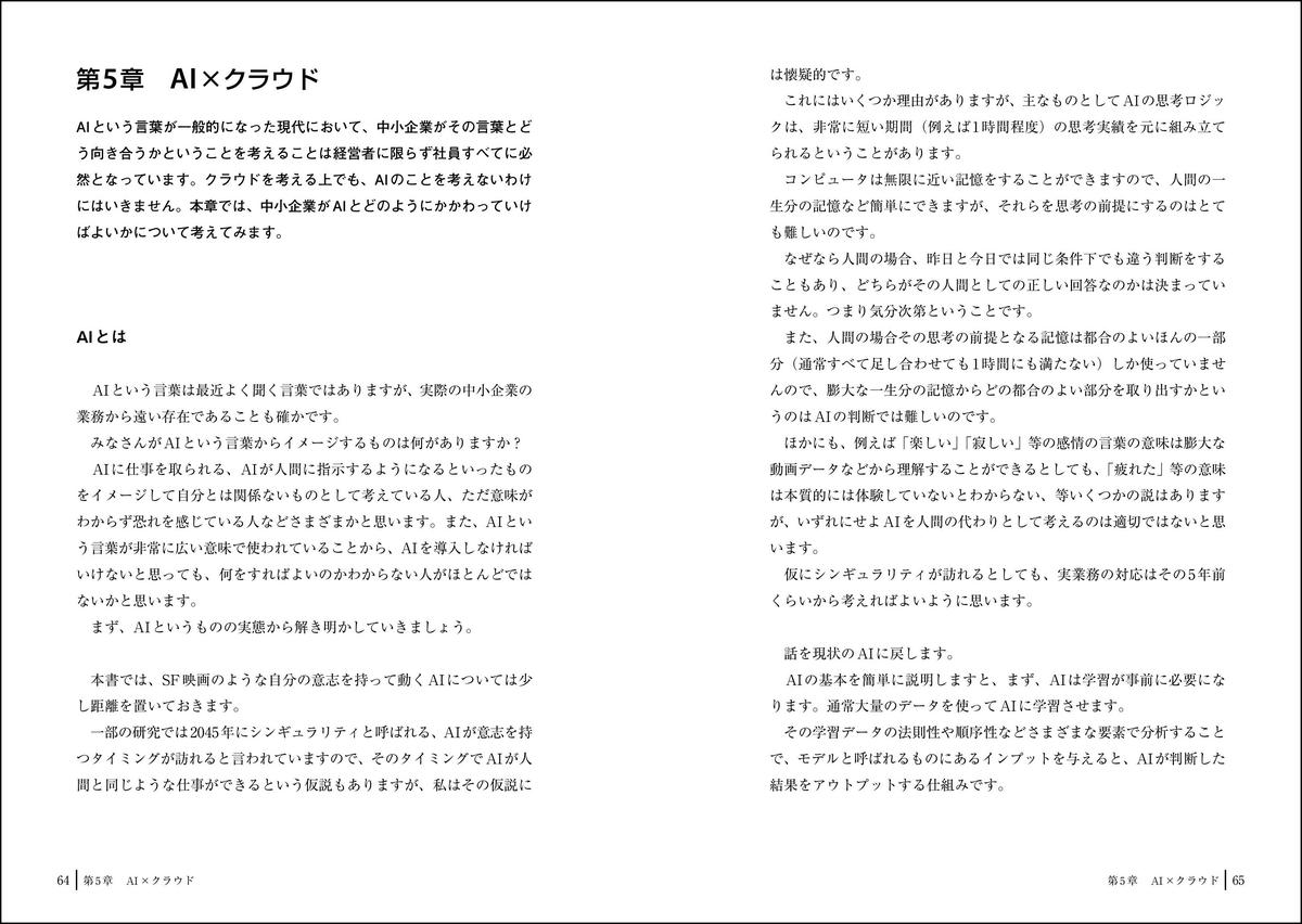 f:id:mojiru:20200204084710j:plain