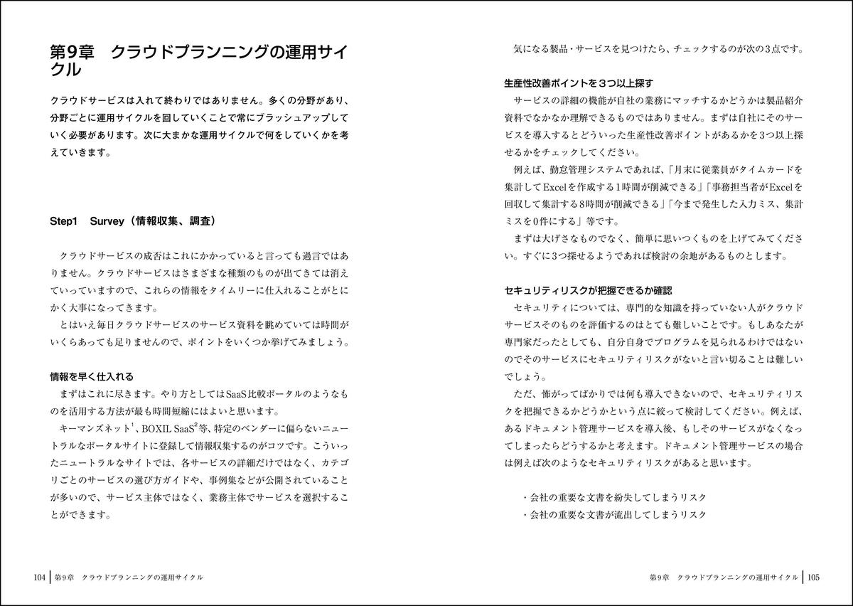 f:id:mojiru:20200204084718j:plain
