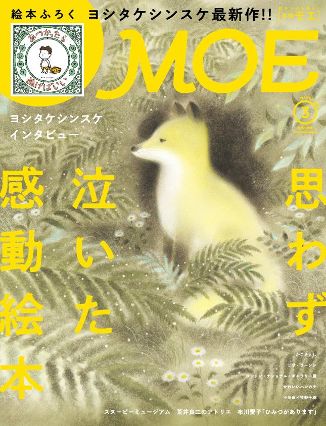 f:id:mojiru:20200205081709j:plain