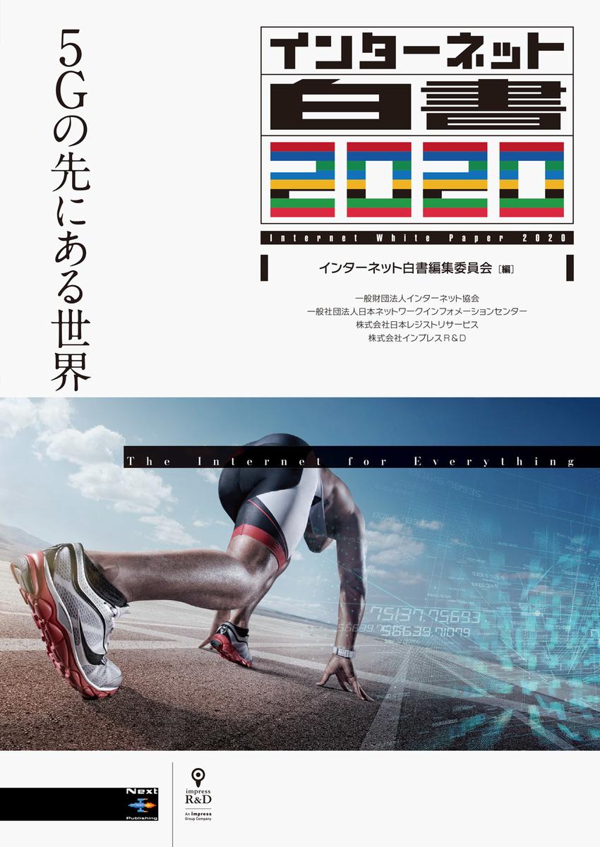 f:id:mojiru:20200210084441j:plain