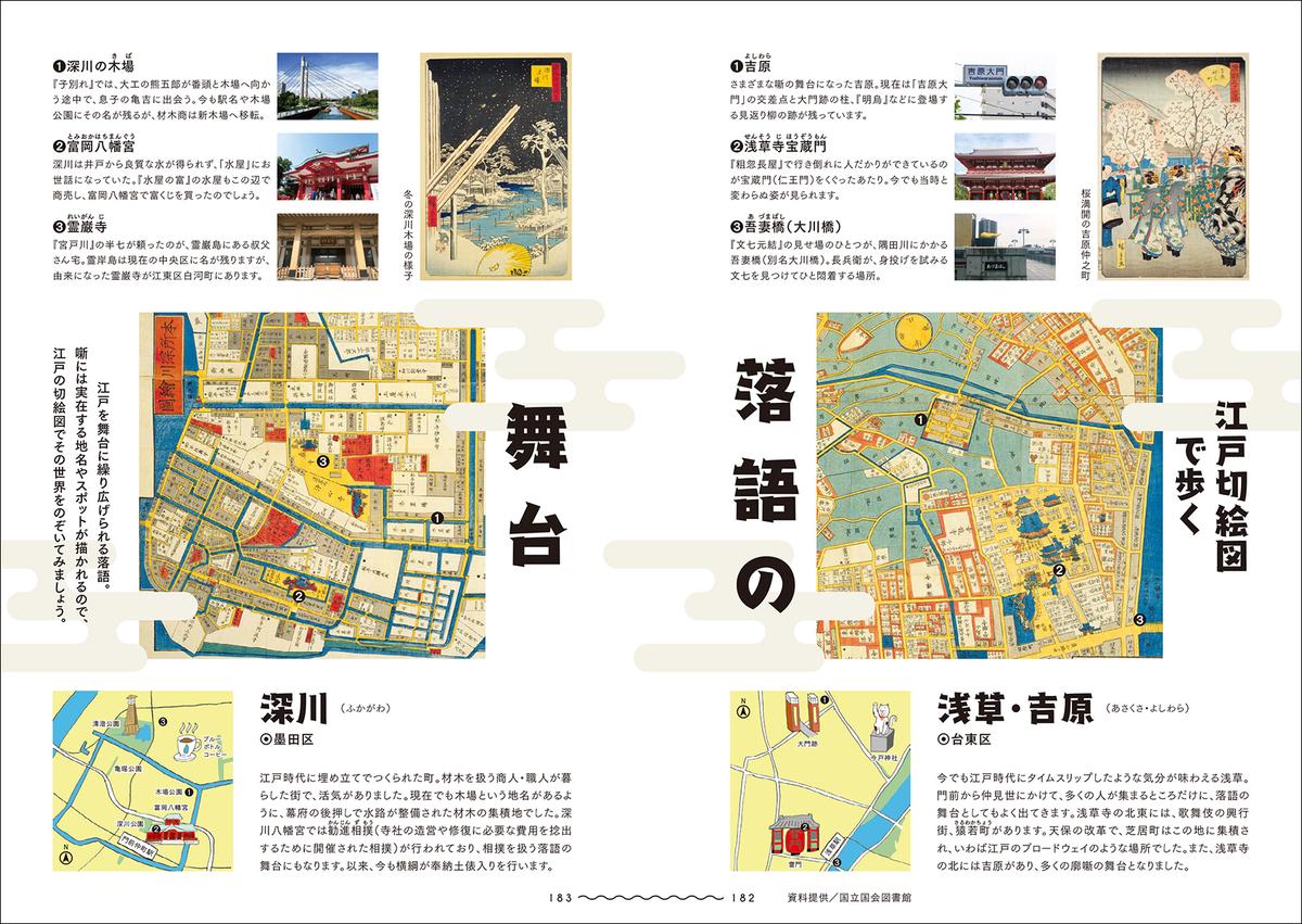 f:id:mojiru:20200210085735j:plain