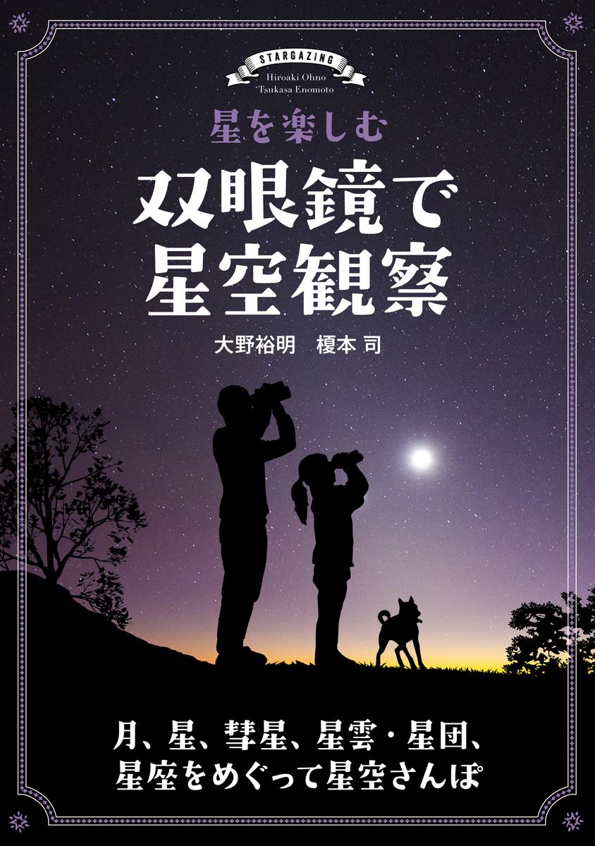 f:id:mojiru:20200213080208j:plain