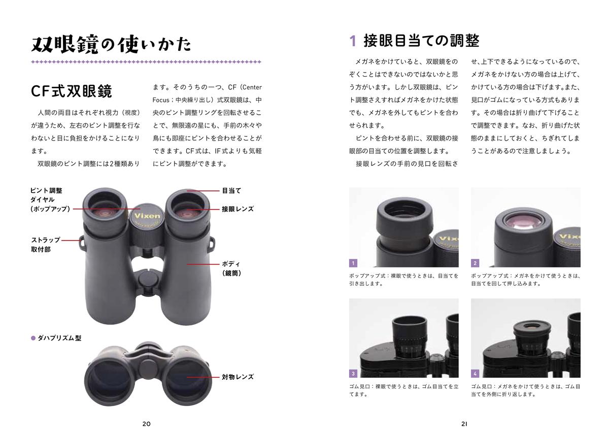 f:id:mojiru:20200213080233j:plain
