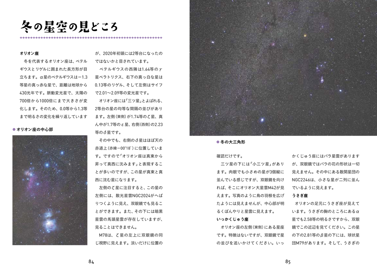 f:id:mojiru:20200213080241j:plain
