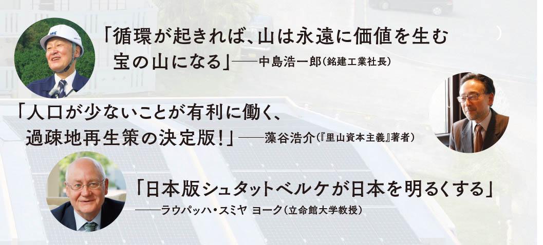 f:id:mojiru:20200214082025j:plain