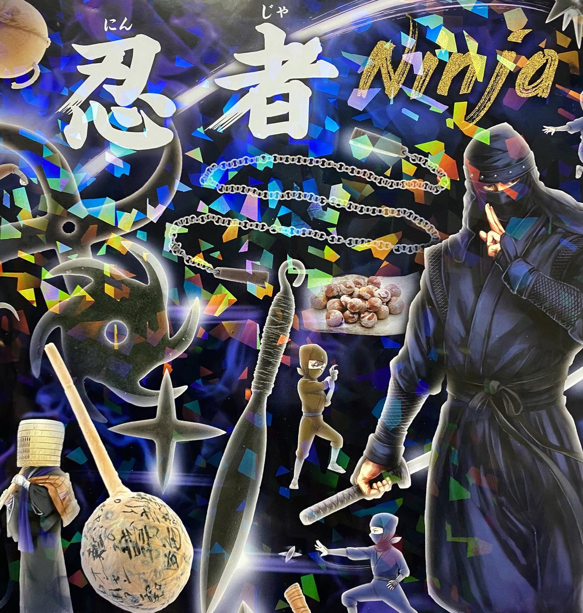 f:id:mojiru:20200215010319j:plain