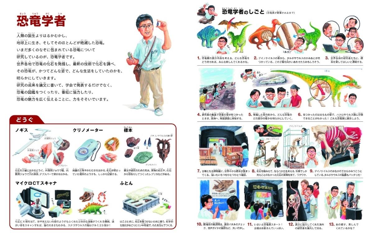 f:id:mojiru:20200217083954j:plain