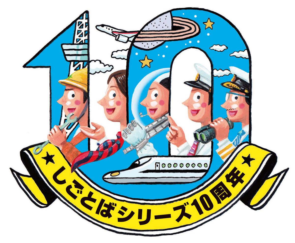 f:id:mojiru:20200217084241j:plain