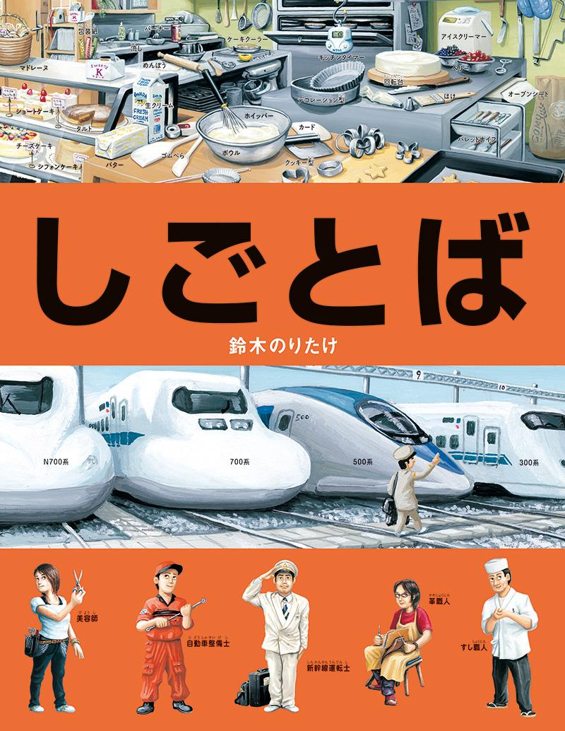 f:id:mojiru:20200217084248j:plain