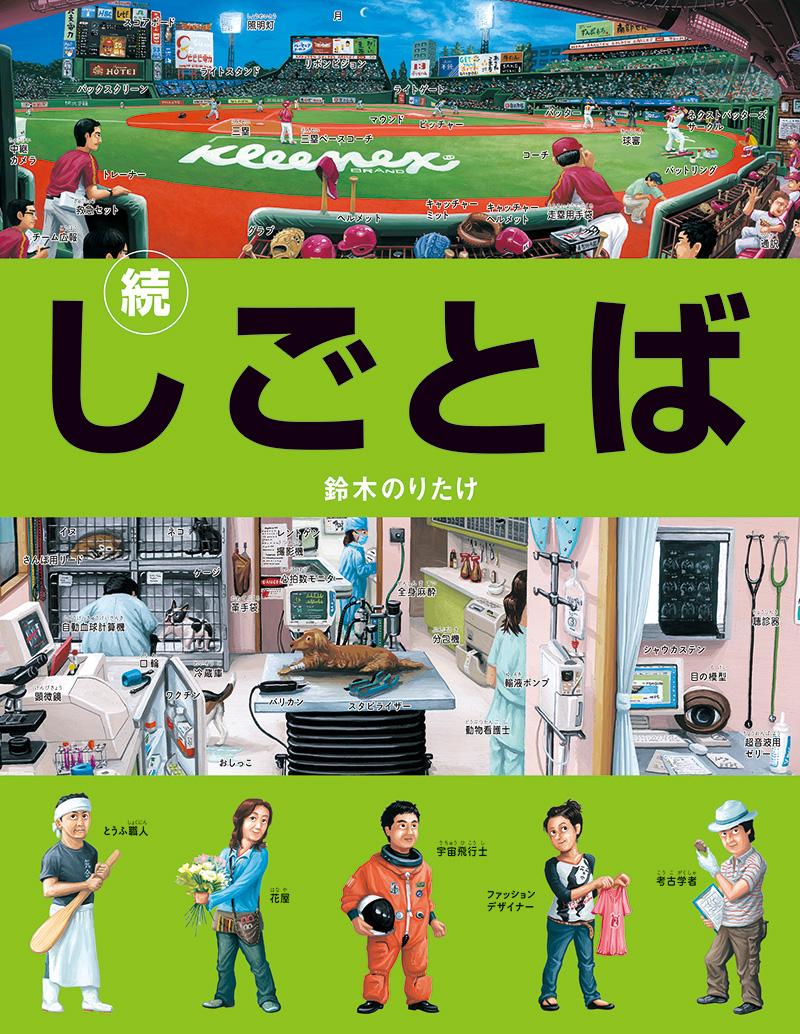f:id:mojiru:20200217084254j:plain